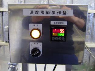 一斗缶湯煎槽4缶用(蒸気式) 002-photo