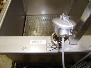 一斗缶湯煎槽4缶用(蒸気式) 004-photo