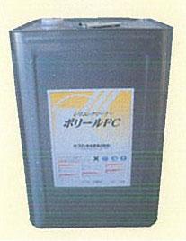 シリコン用中性洗浄剤 001-photo