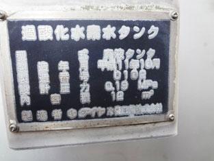 ステンレスタンク 10,000L 008-photo