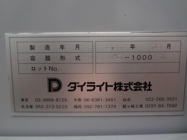 1,000L ポリエチレンコンテナ 004-photo