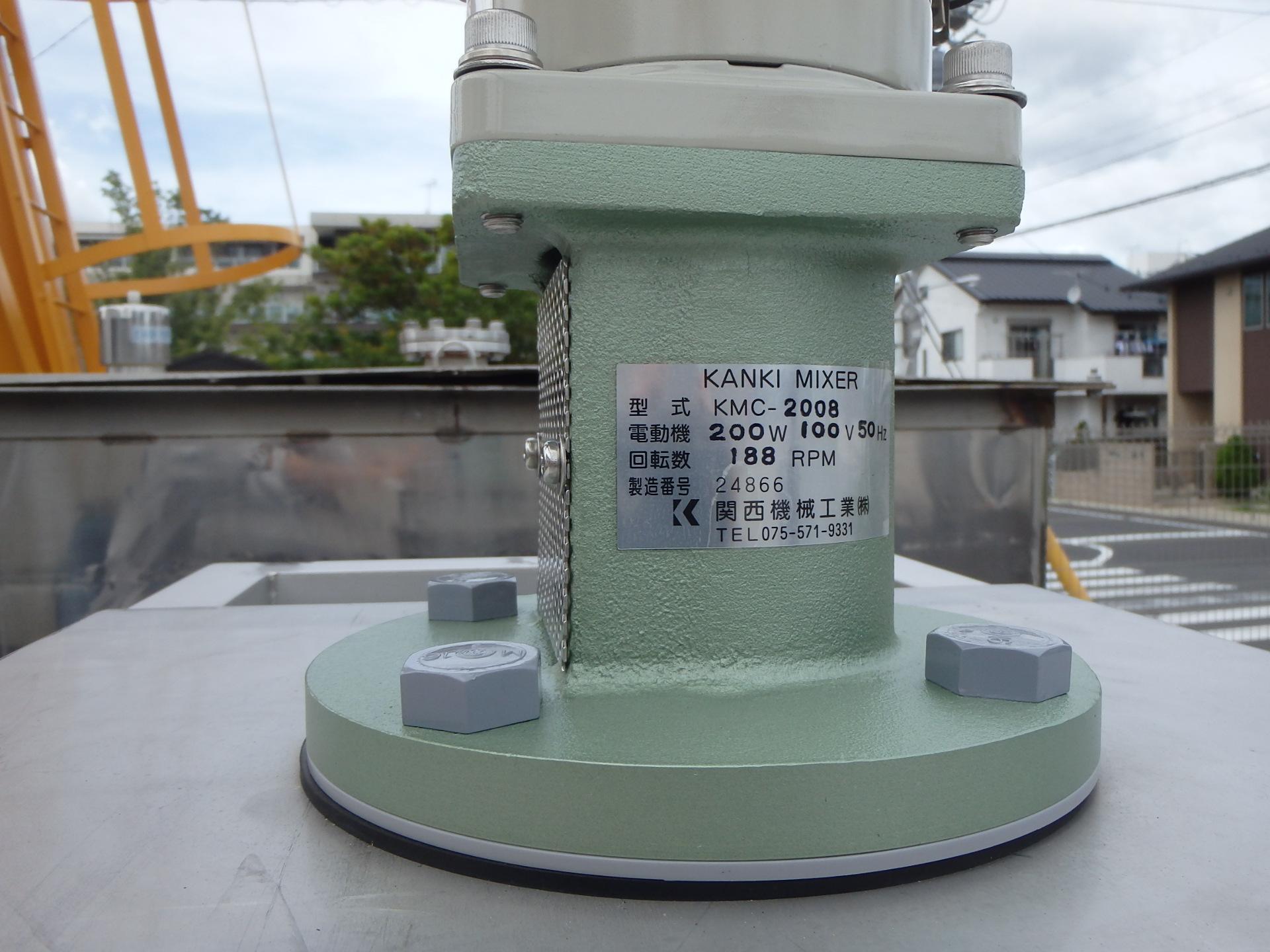 スイコー製 1,000L撹拌機付きポリタンク 004-photo