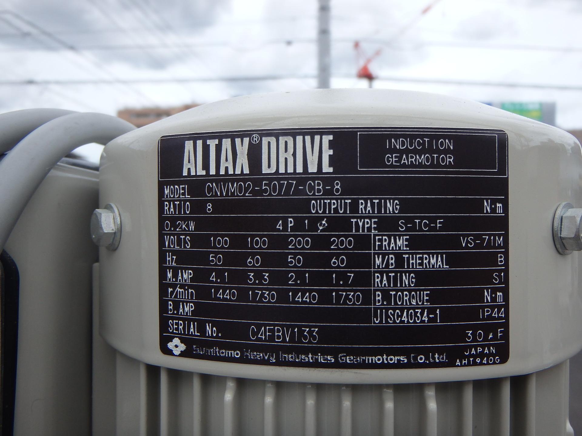 スイコー製 1,000L撹拌機付きポリタンク 005-photo
