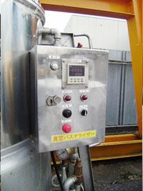 600Lジャケット付き真空濃縮タンク 004-photo