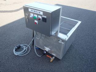 湯煎槽(ヒーター式)-実例[5] 001-photo