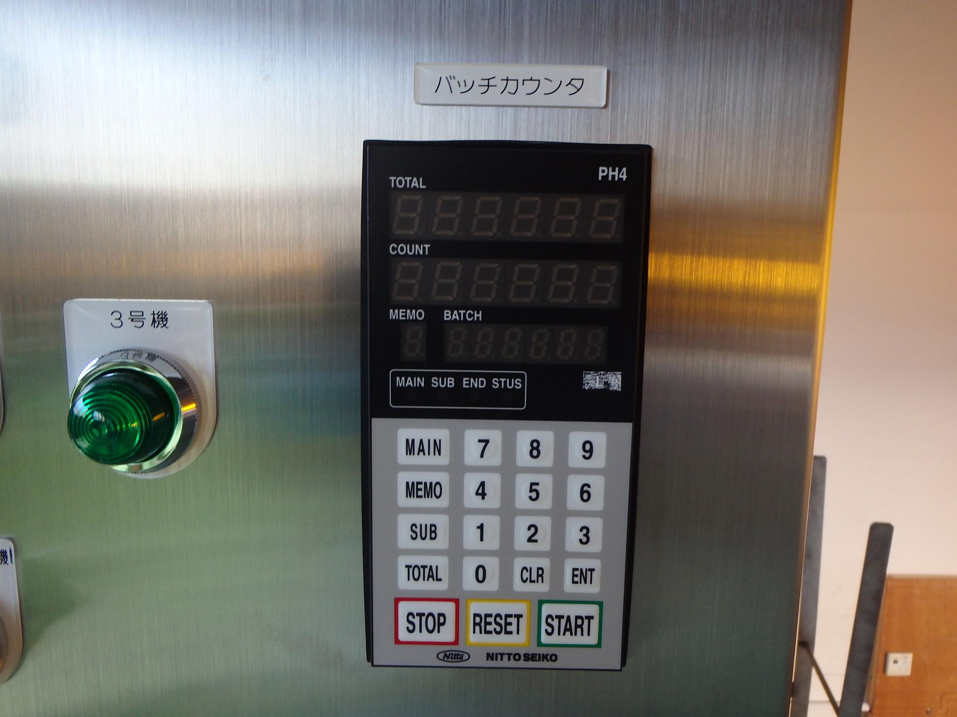 バッチカウンターシステム 003-photo