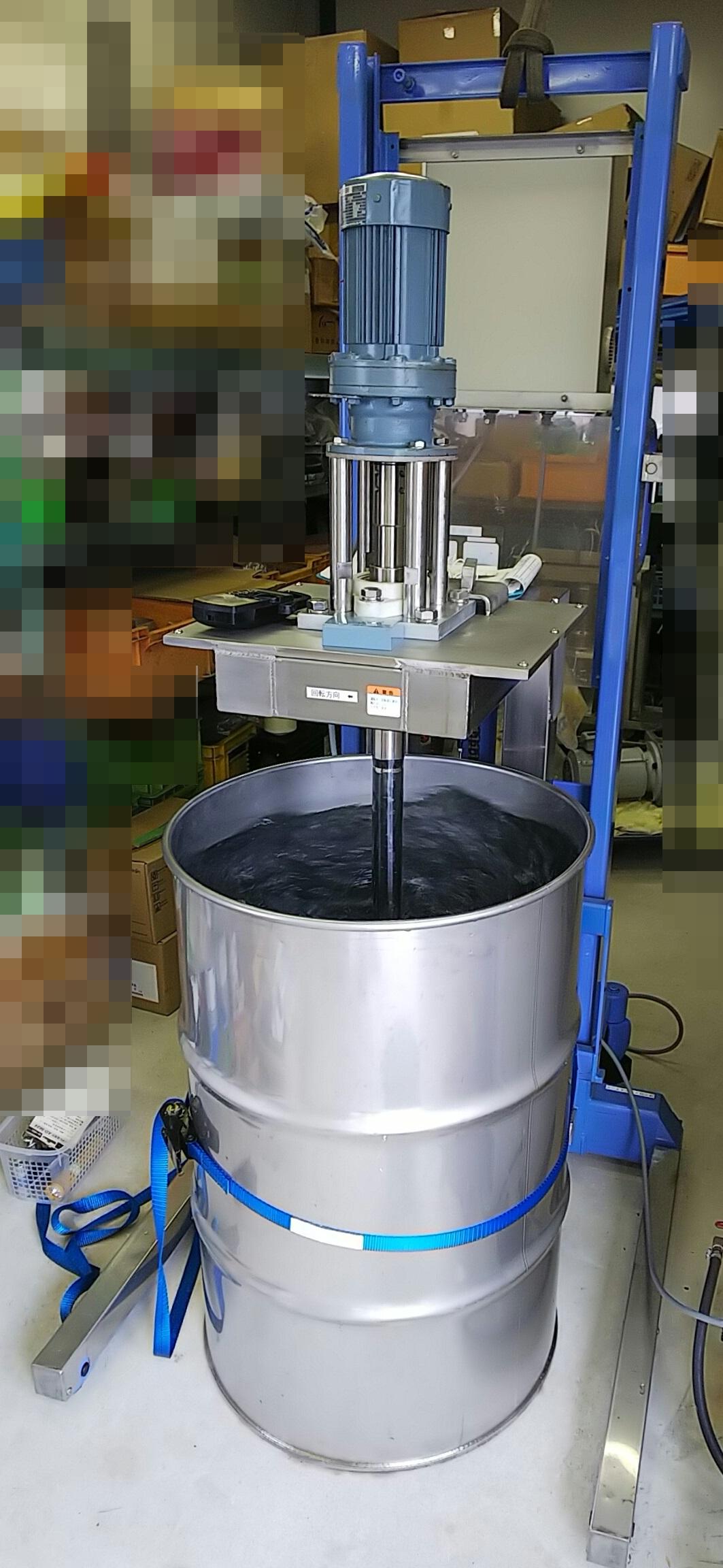 油圧昇降撹拌装置 001-photo