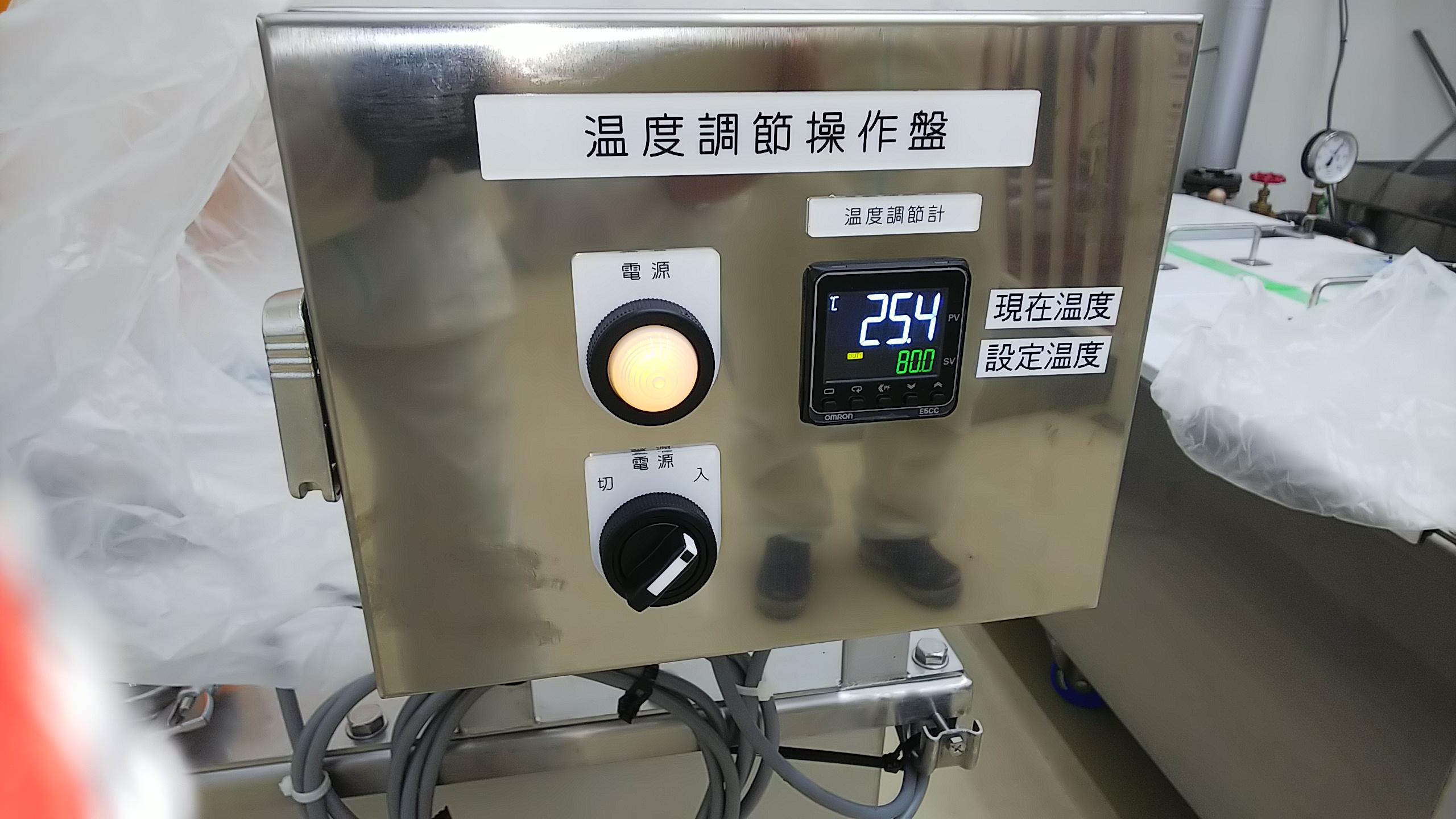 一斗缶湯煎槽(間接加熱式)-実例[9] 002-photo