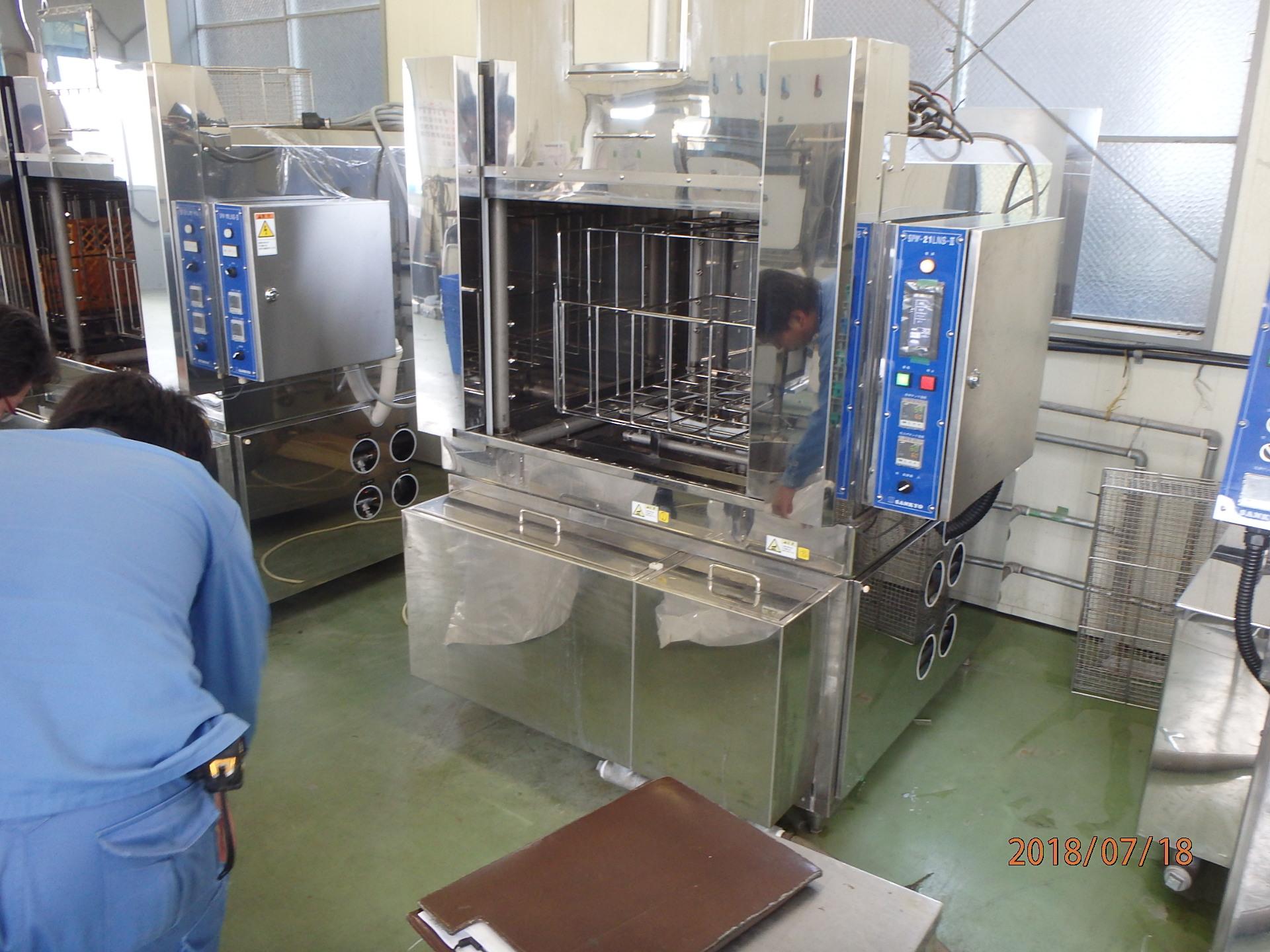 化粧品原料用容器 洗浄テスト実績 001-photo