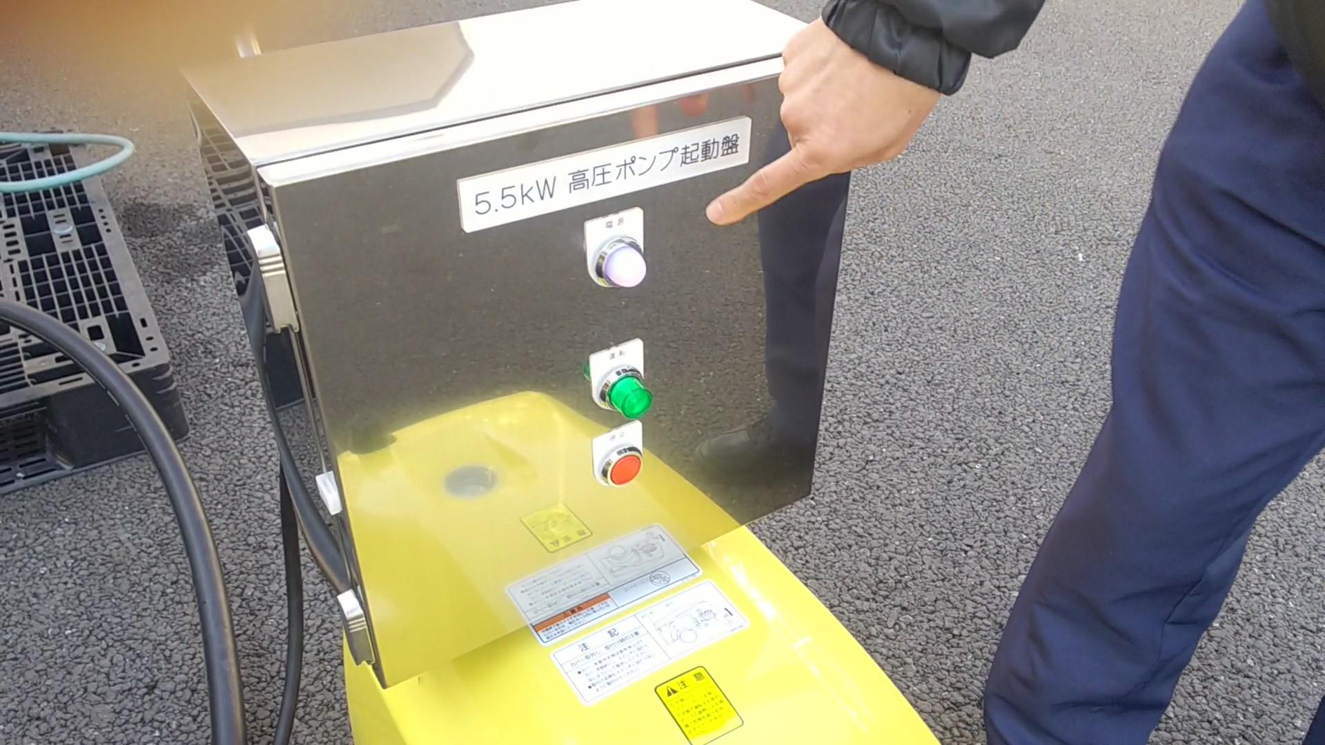 コンテナ洗浄システム導入実績 004-photo
