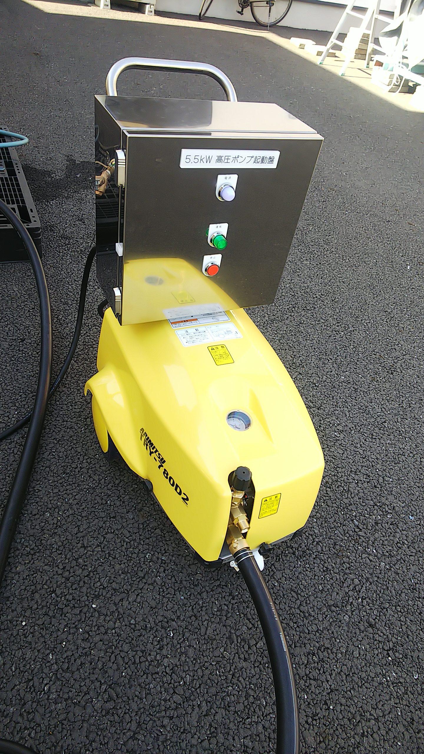 コンテナ洗浄システム導入実績 001-photo