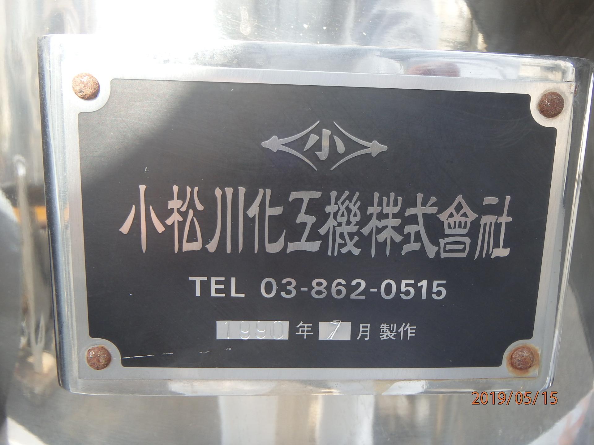 400L移動式ジャケットタンク 004-photo