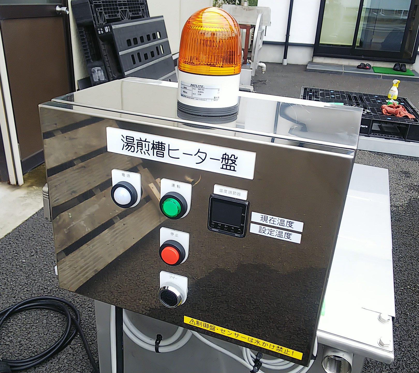 湯煎槽(ヒーター式)-実例[9] 002-photo