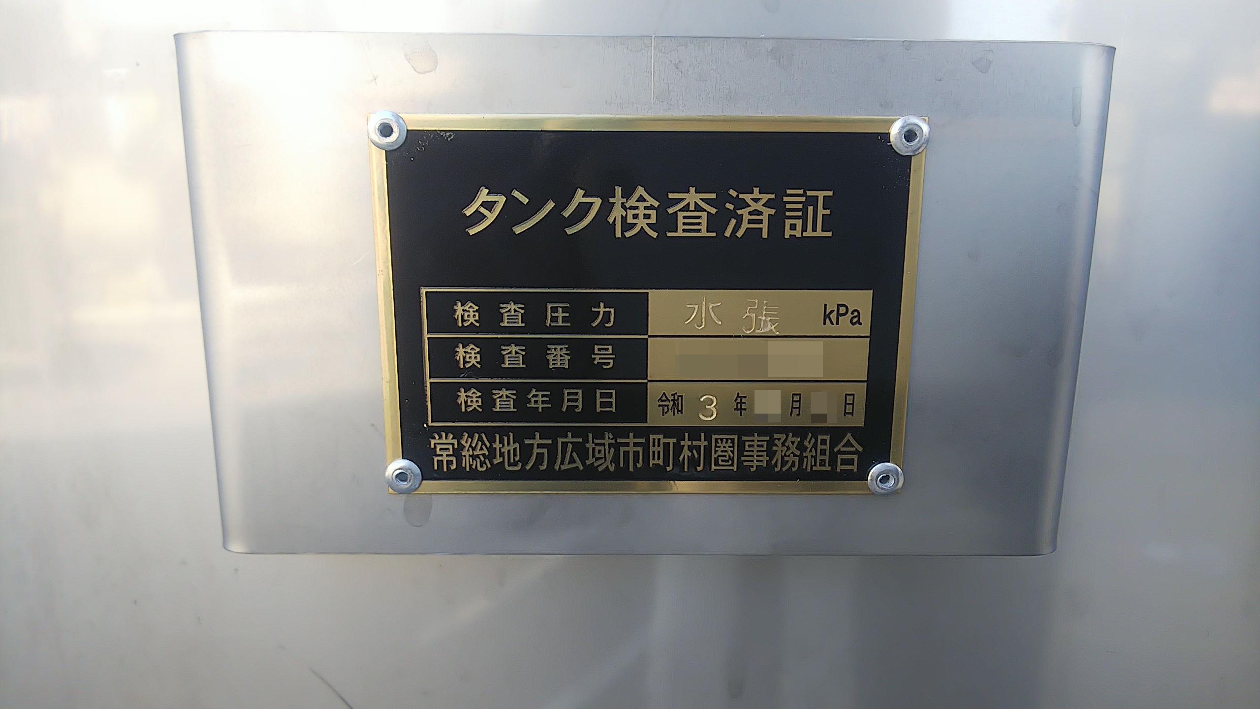 1000Lコンテナ 消防20号認定品 006-photo